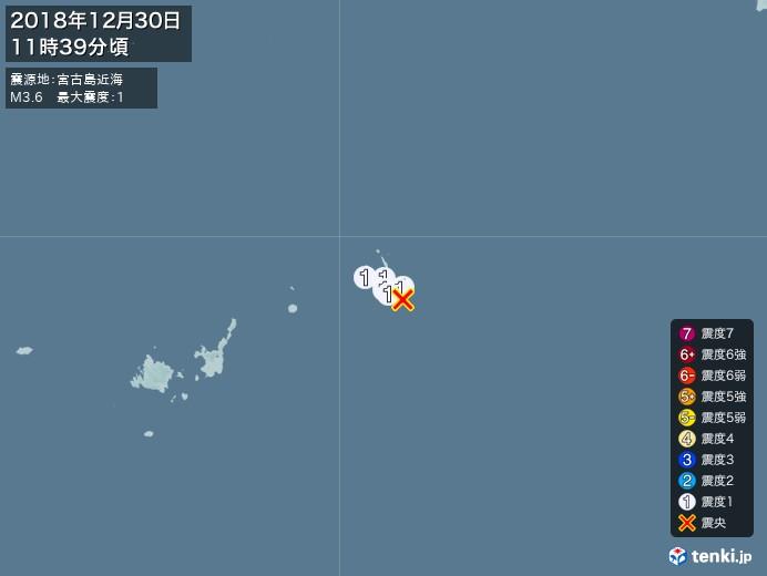 地震情報(2018年12月30日11時39分発生)