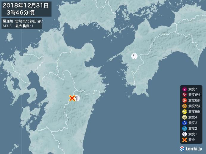 地震情報(2018年12月31日03時46分発生)