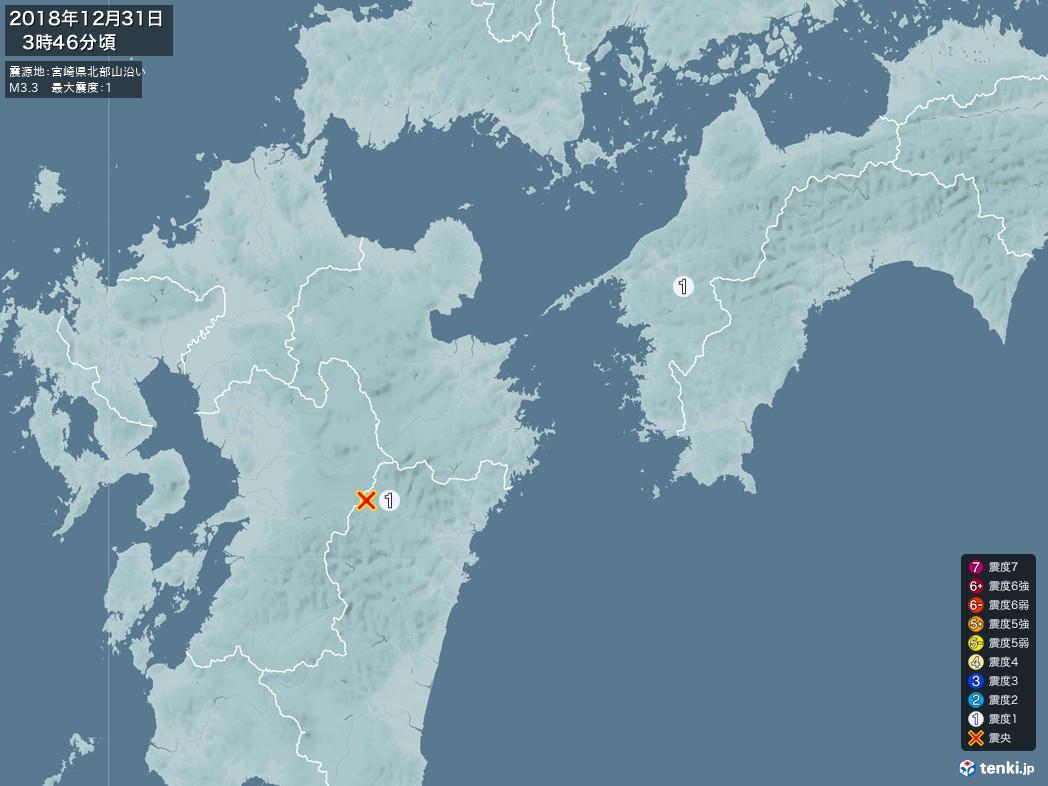地震情報 2018年12月31日 03時46分頃発生 最大震度:1 震源地:宮崎県北部山沿い(拡大画像)