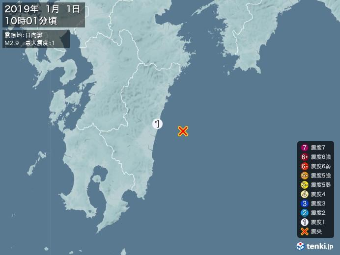 地震情報(2019年01月01日10時01分発生)