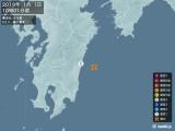2019年01月01日10時01分頃発生した地震