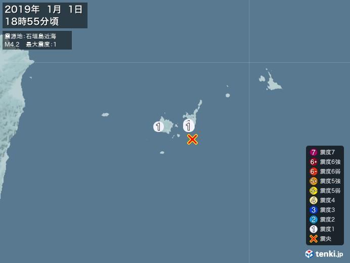 地震情報(2019年01月01日18時55分発生)
