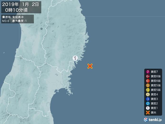 地震情報(2019年01月02日00時10分発生)