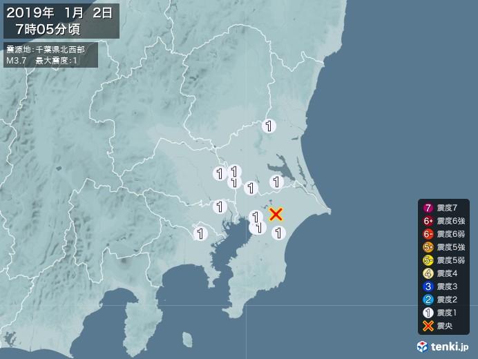 地震情報(2019年01月02日07時05分発生)