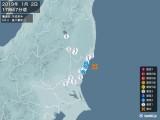 2019年01月02日17時47分頃発生した地震