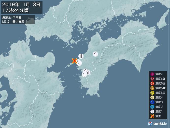 地震情報(2019年01月03日17時24分発生)