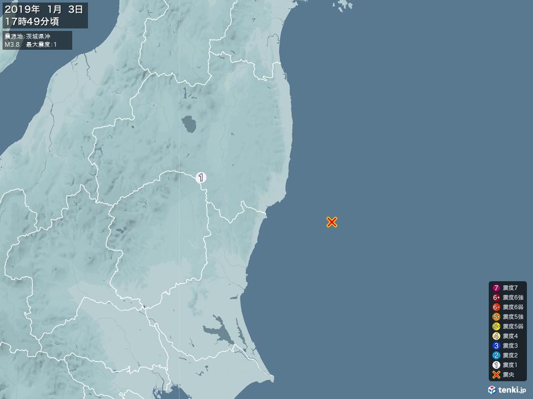 地震情報 2019年01月03日 17時49分頃発生 最大震度:1 震源地:茨城県沖(拡大画像)