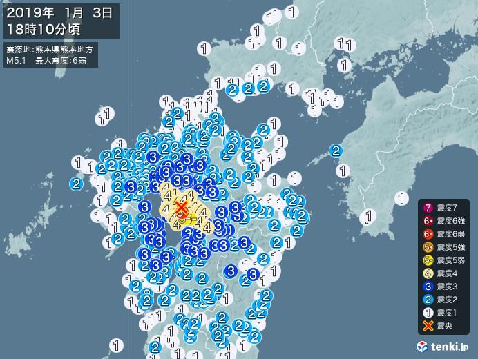 地震情報(2019年01月03日18時10分発生)