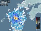 2019年01月03日18時10分頃発生した地震
