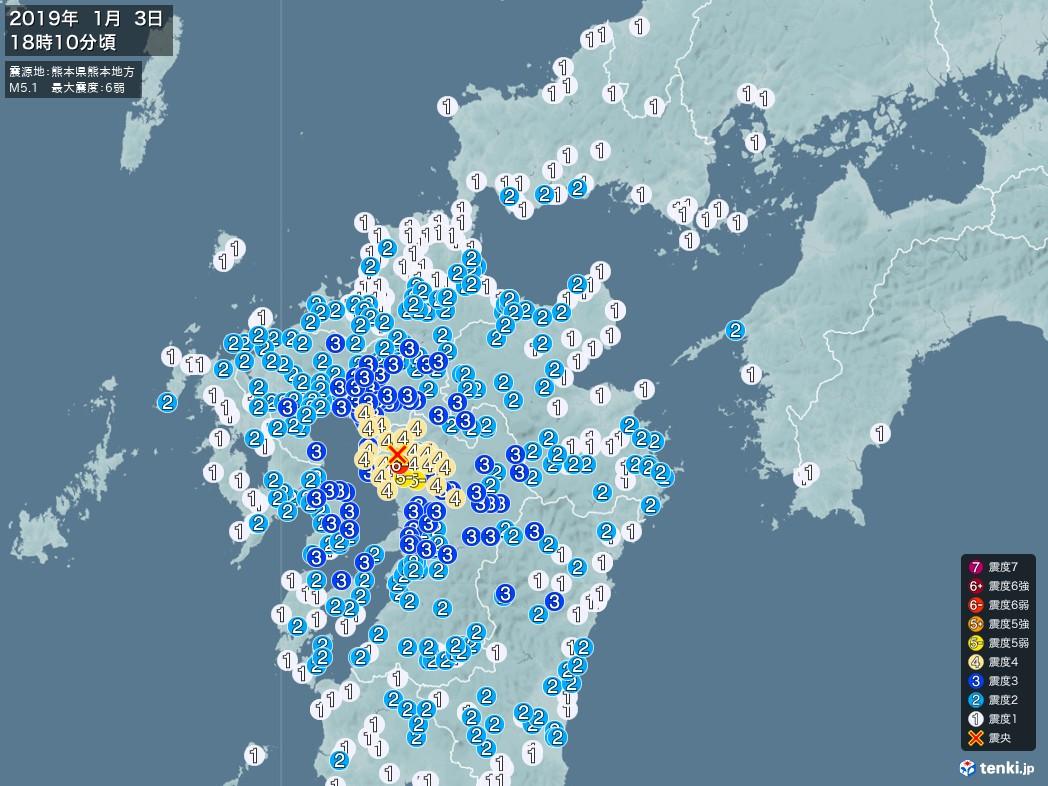 地震情報 2019年01月03日 18時10分頃発生 最大震度:6弱 震源地:熊本県熊本地方(拡大画像)