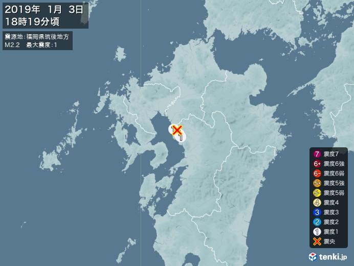 地震情報(2019年01月03日18時19分発生)
