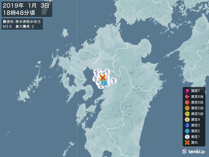 地震情報(2019年01月03日18時48分発生)