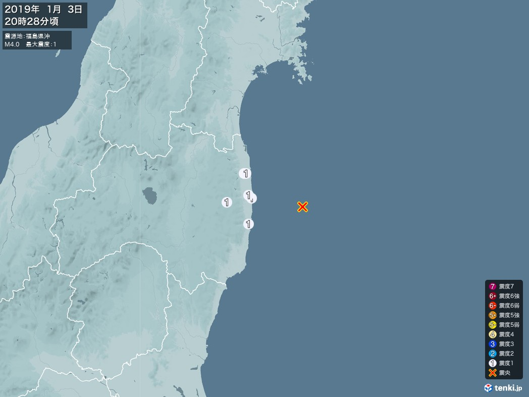 地震情報 2019年01月03日 20時28分頃発生 最大震度:1 震源地:福島県沖(拡大画像)