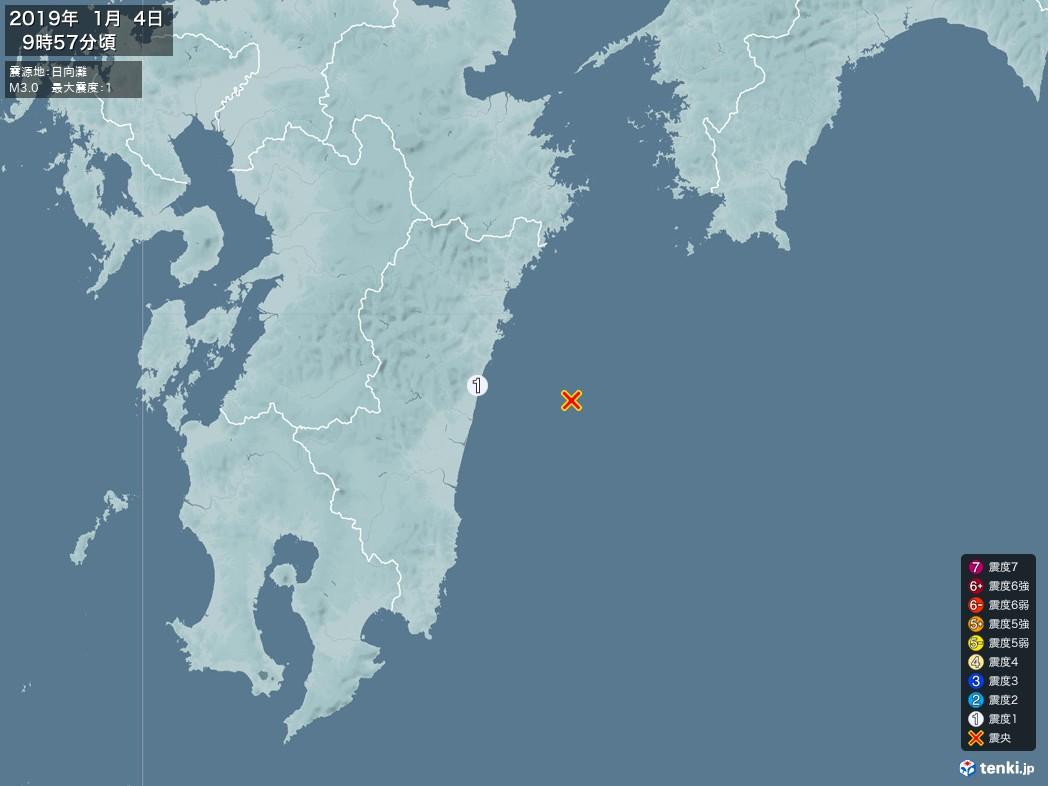 地震情報 2019年01月04日 09時57分頃発生 最大震度:1 震源地:日向灘(拡大画像)