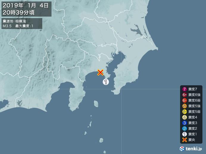 地震情報(2019年01月04日20時39分発生)