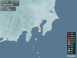 2019年01月04日20時39分頃発生した地震