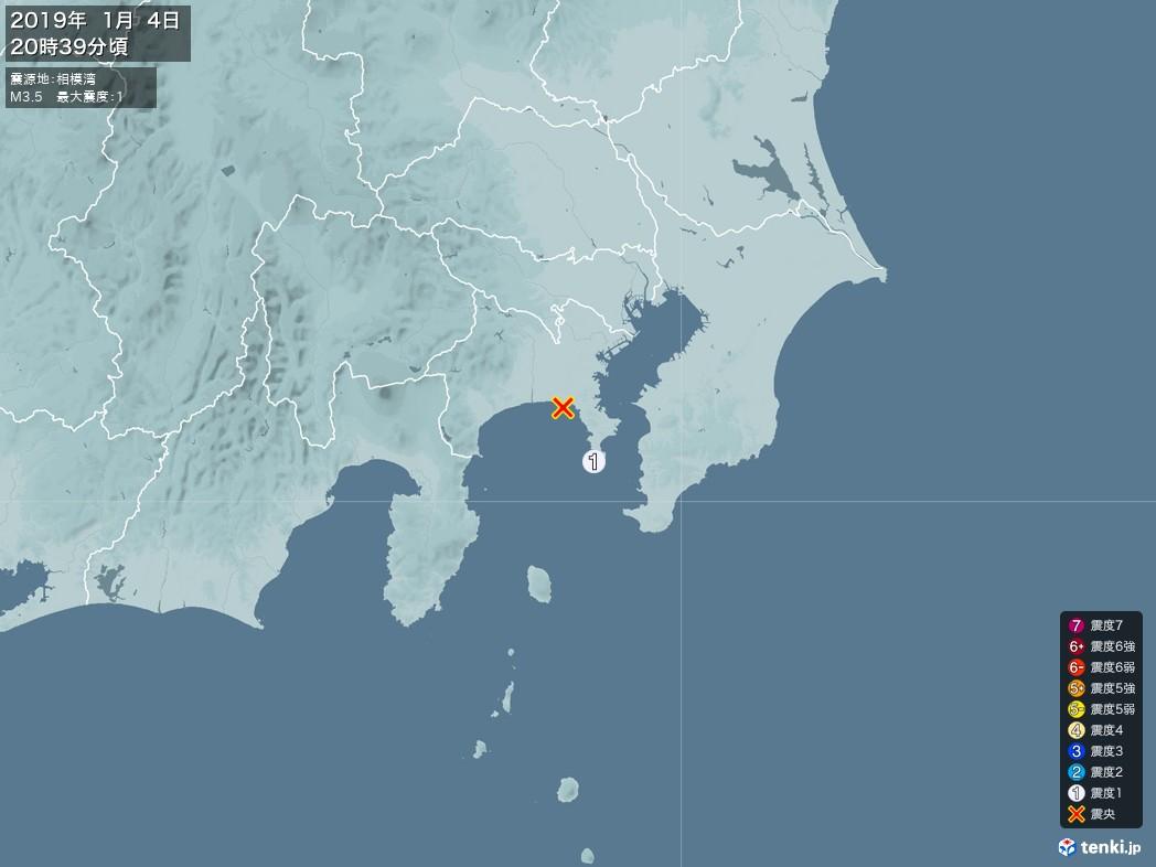 地震情報 2019年01月04日 20時39分頃発生 最大震度:1 震源地:相模湾(拡大画像)