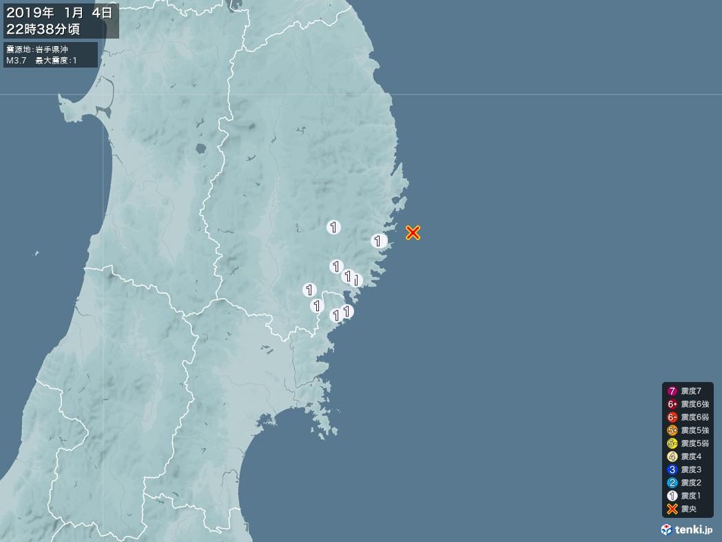 地震情報 2019年01月04日 22時38分頃発生 最大震度:1 震源地:岩手県沖(拡大画像)
