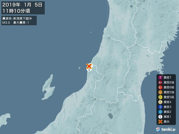 地震情報(2019年01月05日11時10分発生)