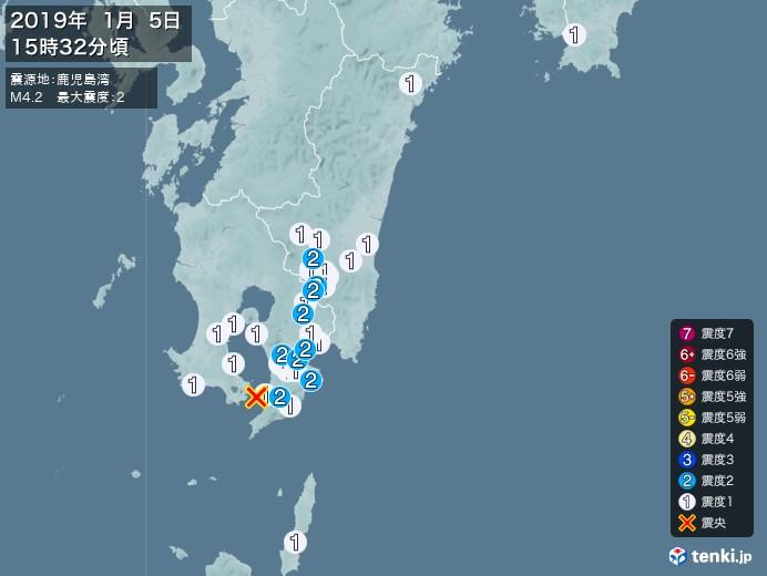 地震情報(2019年01月05日15時32分発生)