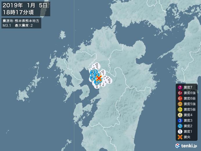地震情報(2019年01月05日18時17分発生)