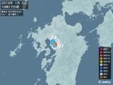 2019年01月05日18時17分頃発生した地震