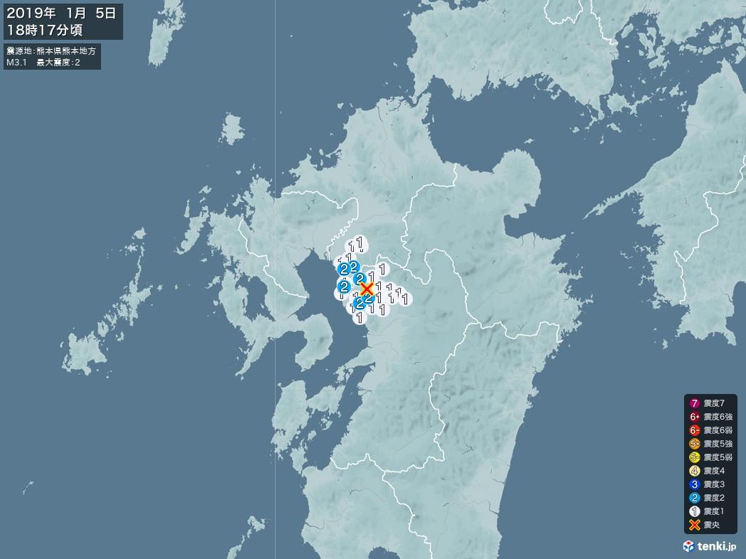 地震情報 2019年01月05日 18時17分頃発生 最大震度:2 震源地:熊本県熊本地方(拡大画像)
