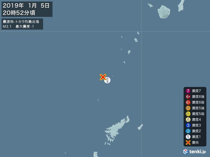 地震情報(2019年01月05日20時52分発生)
