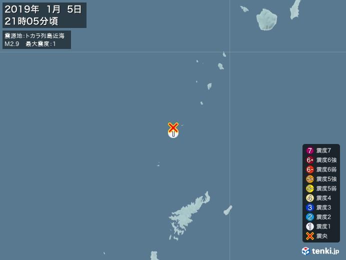 地震情報(2019年01月05日21時05分発生)