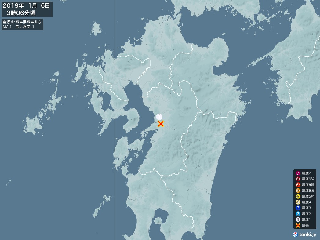 地震情報 2019年01月06日 03時06分頃発生 最大震度:1 震源地:熊本県熊本地方(拡大画像)