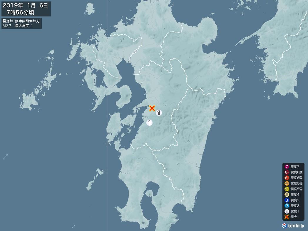 地震情報 2019年01月06日 07時56分頃発生 最大震度:1 震源地:熊本県熊本地方(拡大画像)