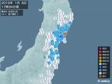 2019年01月06日17時34分頃発生した地震
