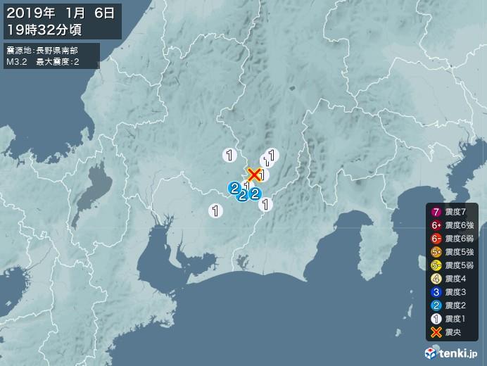 地震情報(2019年01月06日19時32分発生)