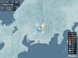 2019年01月06日19時32分頃発生した地震