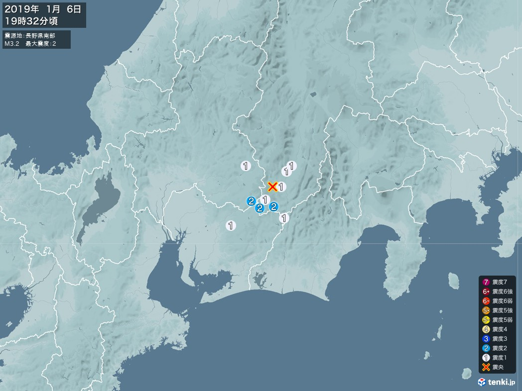 地震情報 2019年01月06日 19時32分頃発生 最大震度:2 震源地:長野県南部(拡大画像)