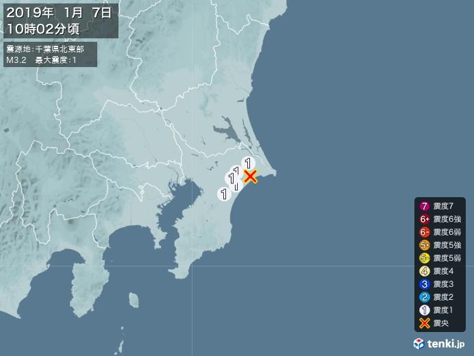 地震情報(2019年01月07日10時02分発生)