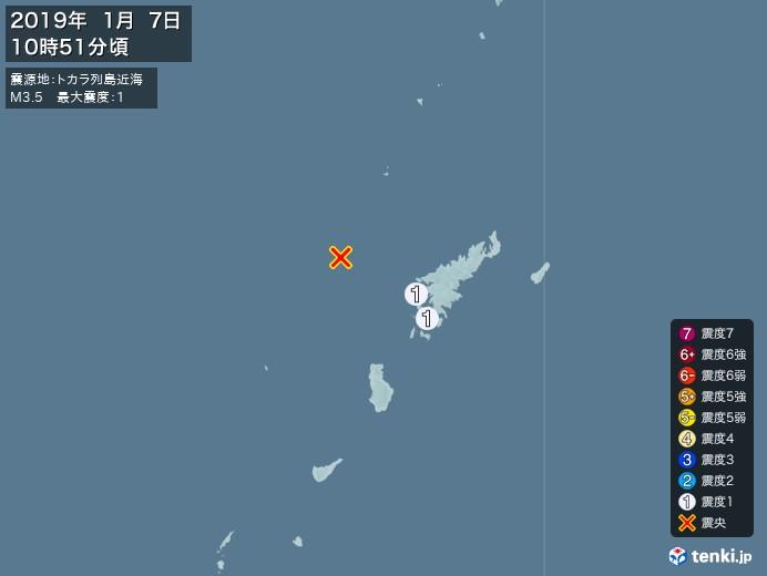 地震情報(2019年01月07日10時51分発生)