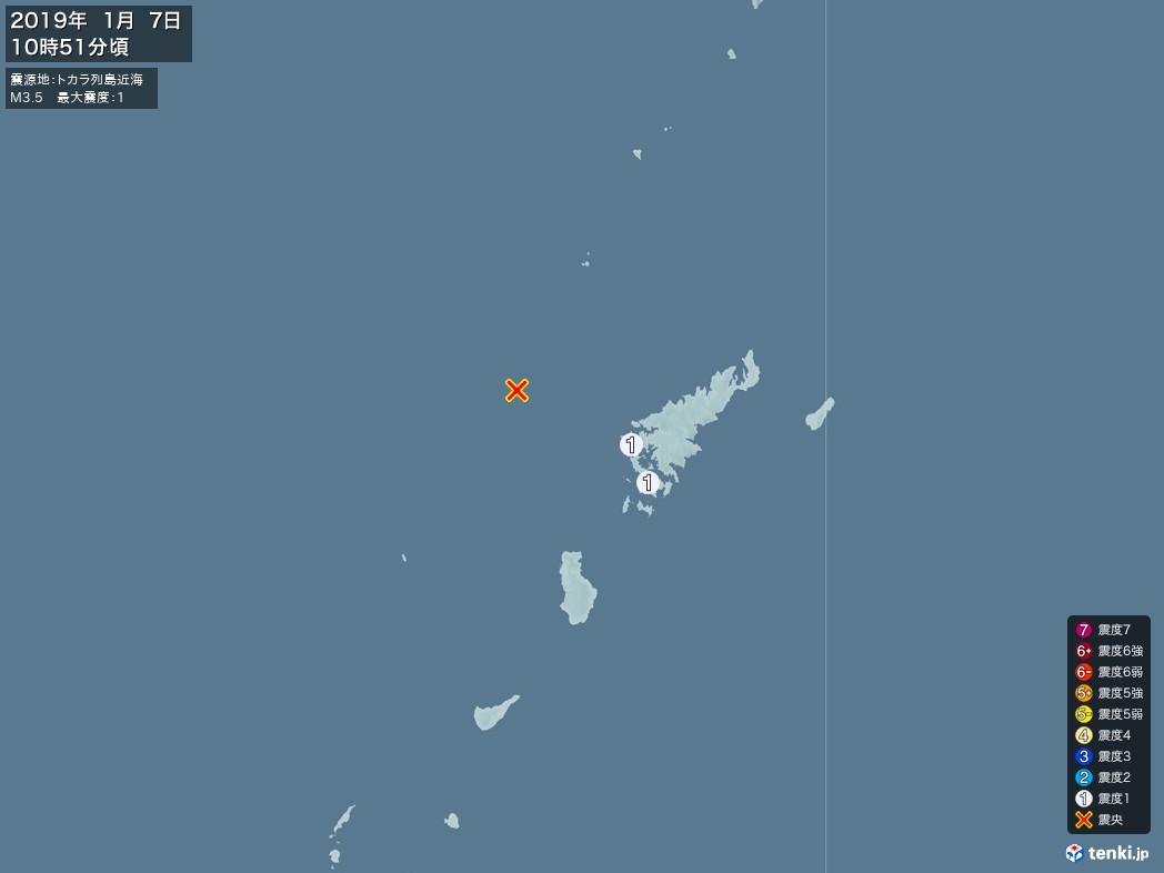 地震情報 2019年01月07日 10時51分頃発生 最大震度:1 震源地:トカラ列島近海(拡大画像)