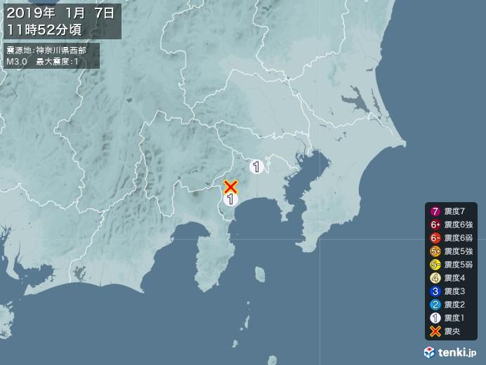 地震情報(2019年01月07日11時52分発生)
