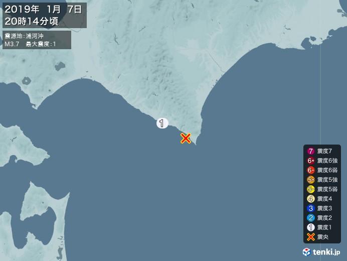 地震情報(2019年01月07日20時14分発生)