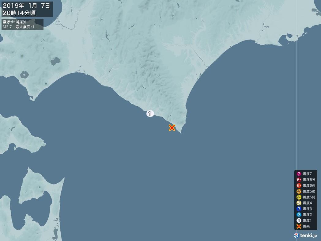 地震情報 2019年01月07日 20時14分頃発生 最大震度:1 震源地:浦河沖(拡大画像)