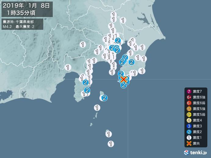 地震情報(2019年01月08日01時35分発生)