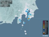 2019年01月08日01時35分頃発生した地震