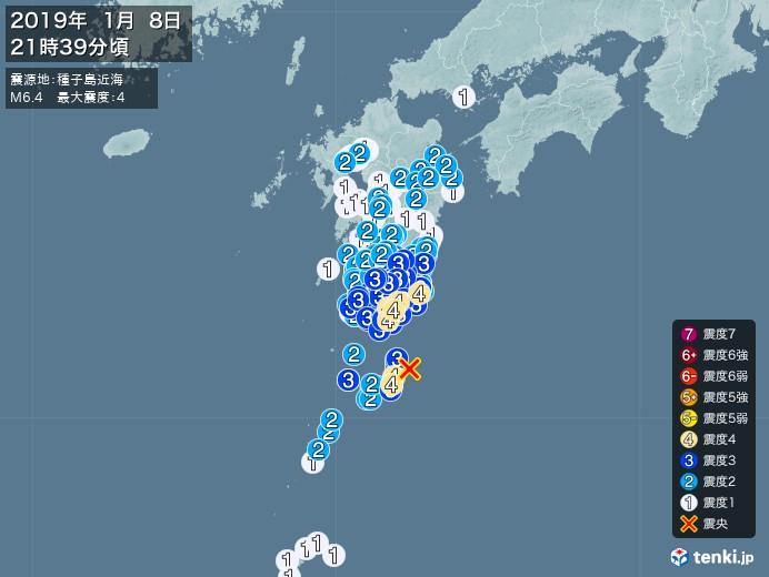 地震情報(2019年01月08日21時39分発生)