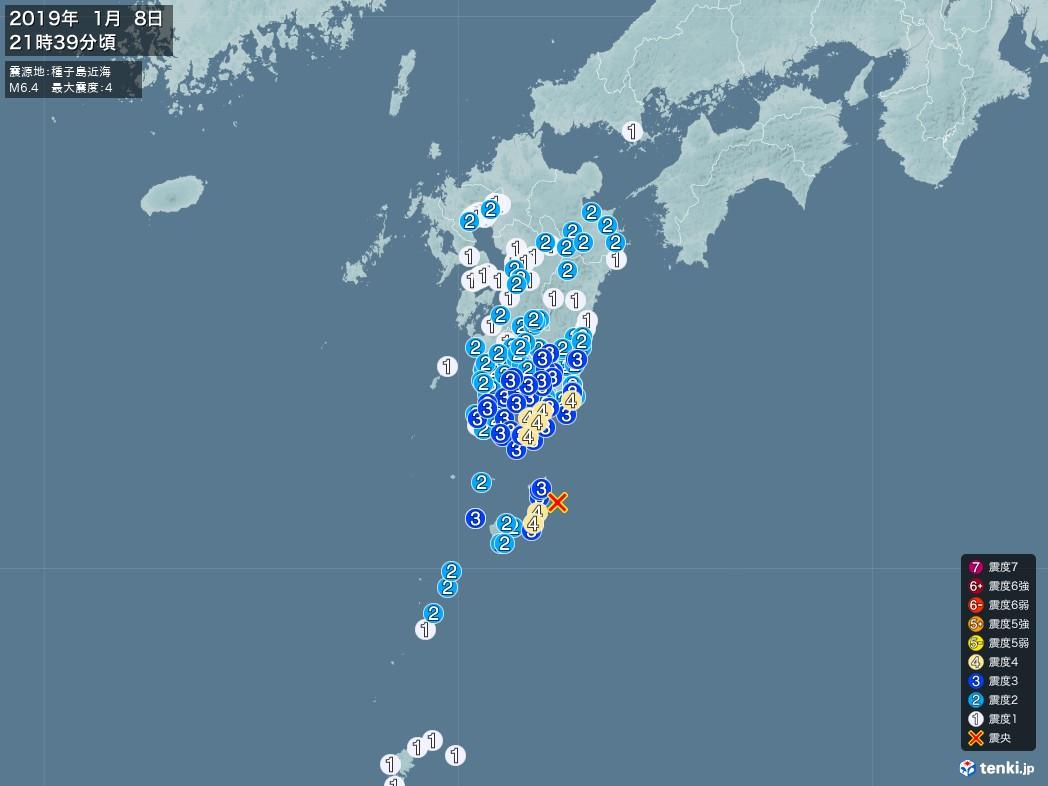 地震情報 2019年01月08日 21時39分頃発生 最大震度:4 震源地:種子島近海(拡大画像)