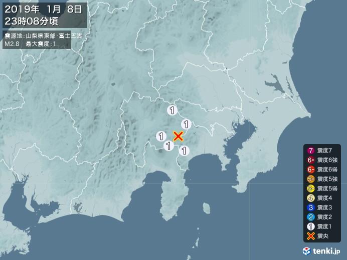 地震情報(2019年01月08日23時08分発生)