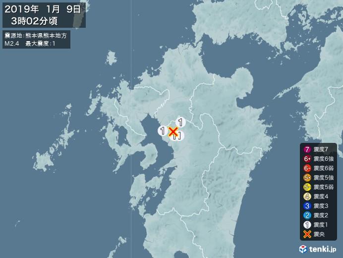 地震情報(2019年01月09日03時02分発生)