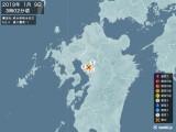 2019年01月09日03時02分頃発生した地震