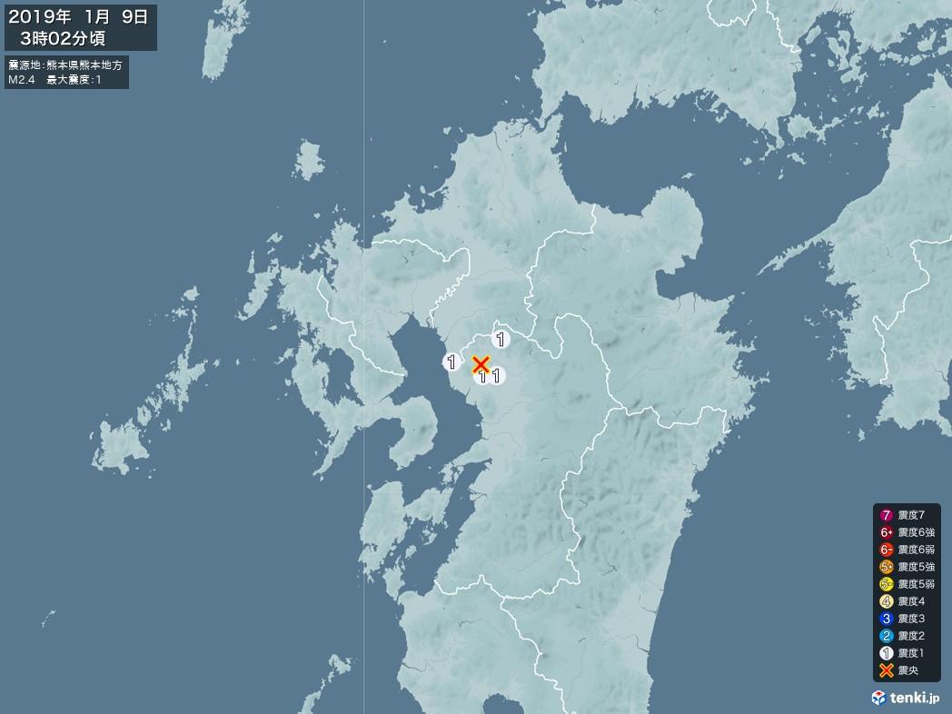 地震情報 2019年01月09日 03時02分頃発生 最大震度:1 震源地:熊本県熊本地方(拡大画像)
