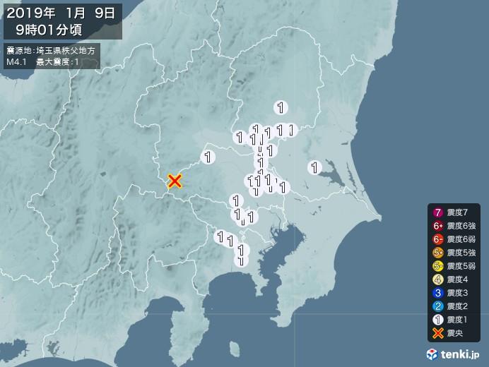 地震情報(2019年01月09日09時01分発生)